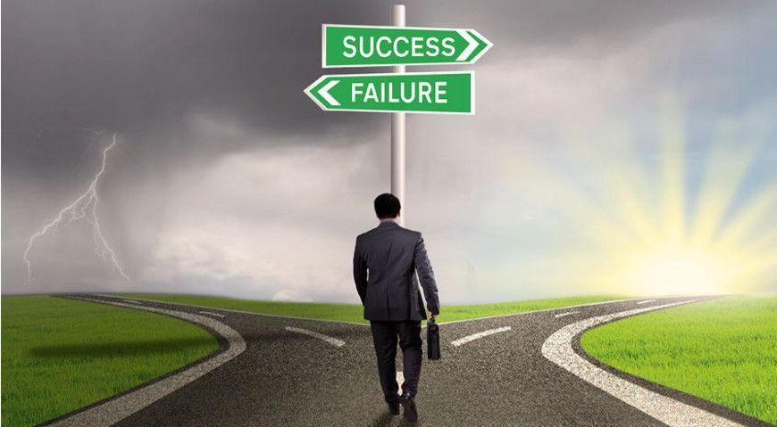 Girişimcilikte Başarı ve Başarısızlık